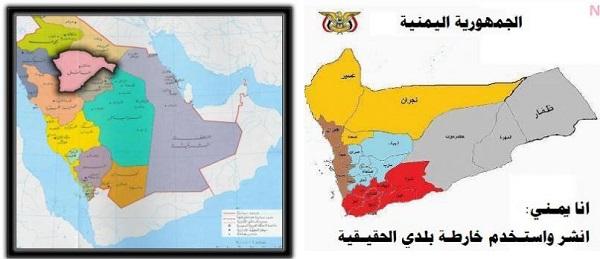 صراع الخرائط بين اليمن والسعودية موقع يمنات الأخباري
