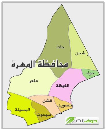 Photo of السعودية تحول المهرة اليمنية إلى ثكنة عسكرية وتضارب اجندات الرياض ومسقط قد يحولها إلى ساحة مواجهة