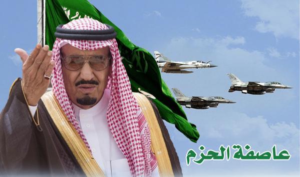 Photo of صحيفة روسية: السعودية تتعرض لضغوط مزدوجة في حرب اليمن