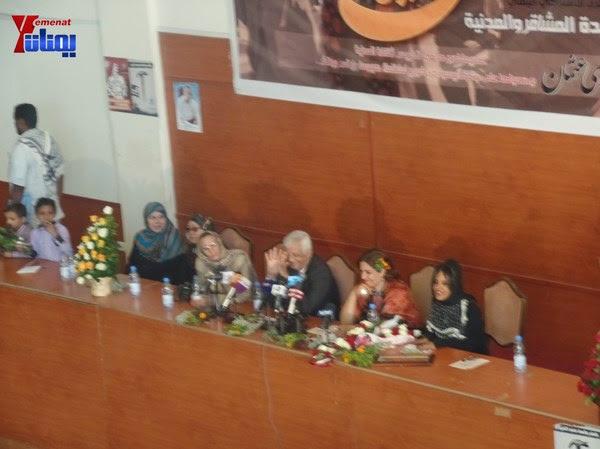 Photo of شباب الاشتراكي يحتفون بالوزيرة أروى عثمان في حفل تكريمي في العاصمة صنعاء