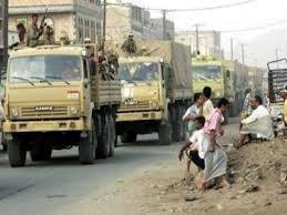 Photo of الكشف عن حجم التعزيزات السعودية التي احتجزت في يافع والجهة التي تقف خلف عملية الاحتجاز