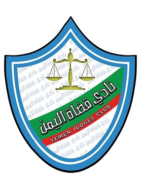 Photo of صنعاء .. نادي القضاة يرفع الاضراب الشامل