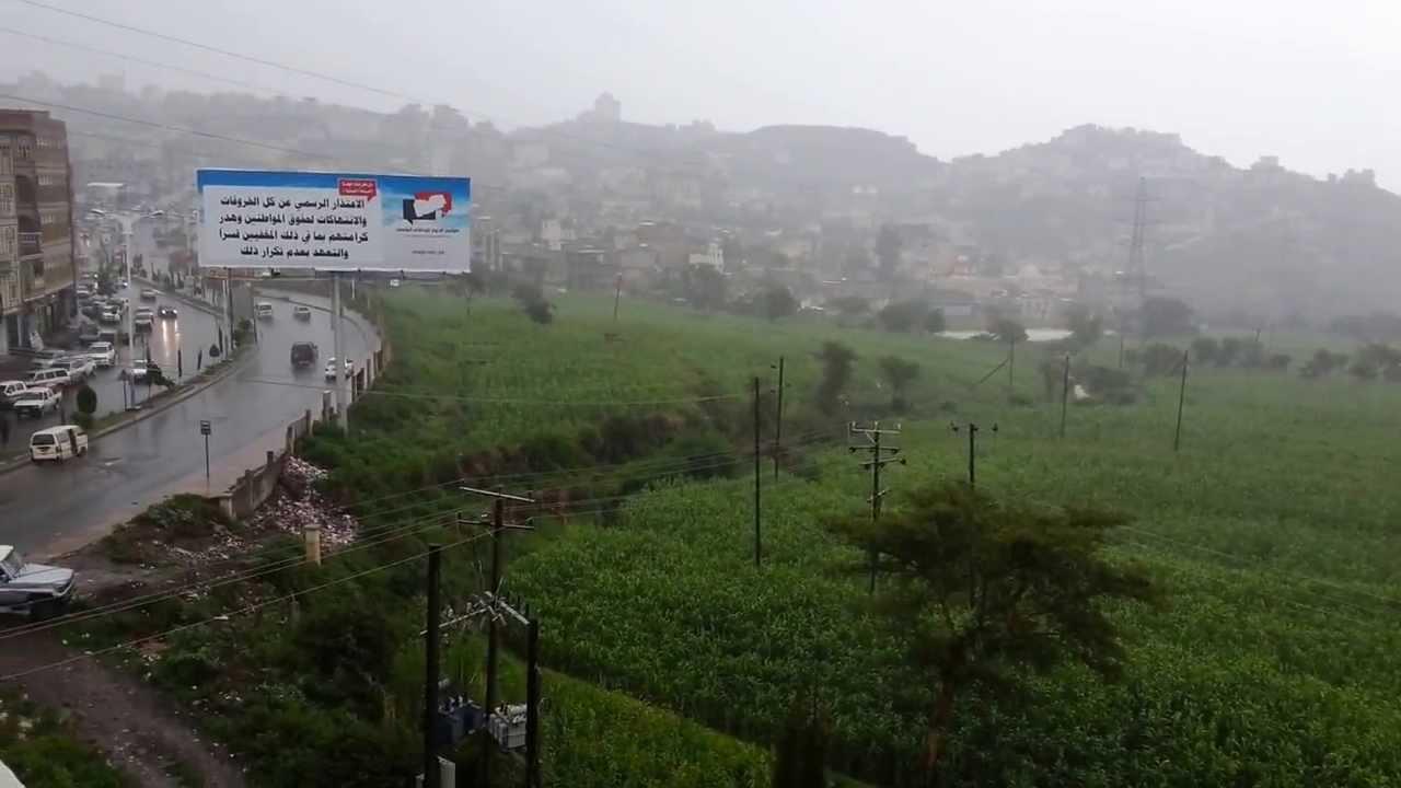 Photo of الأرصاد يخفض التحذير إلى تنبيه ويؤكد استمرار هطول أمطار رعدية مصحوبة بحبات البرد على المرتفعات