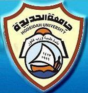 Photo of بلاغان بواقعتي فساد في جامعة الحديدة