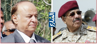 "Photo of ""وثيقة"" هادي ينقل صلاحياته الرئاسية"