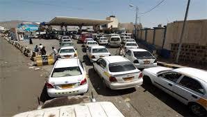 Photo of عدن .. شركة النفط توضح حول أسباب ارتفاع اسعار الوقود