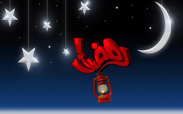 Photo of صنعاء تحدد موعد أول أيام شهر رمضان