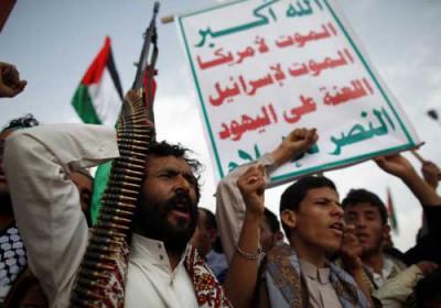 Photo of هل يضع ترامب الحوثيين على قائمة الارهاب..؟