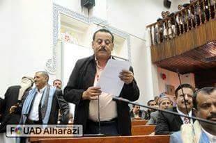 Photo of اثارة احتجازي في السياسي برلمانيا