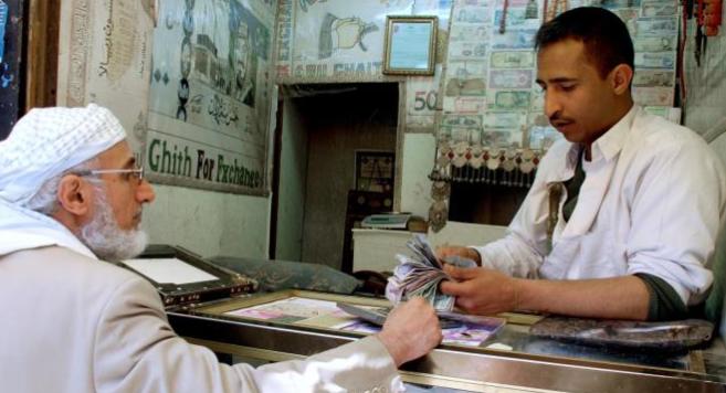 Photo of أسعار الصرف مقابل الريال اليمني الاثنين 25 فبرائر/شباط 2019