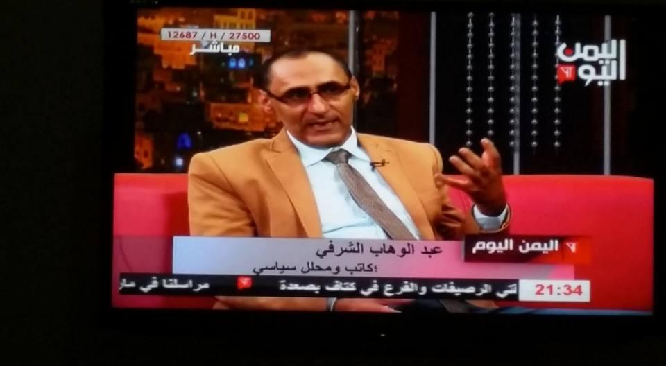 Photo of تحديات غير مسبوقة ستواجه الدول والعالم بعد كورونا