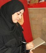 Photo of تعيين الصحفية اليمنية رند الأديمي سفيرة للسلام