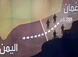 Photo of الخارجية العُمانية: السواحل اليمنية القريبة من السلطنة متاحة لاستخدام تجار السلاح