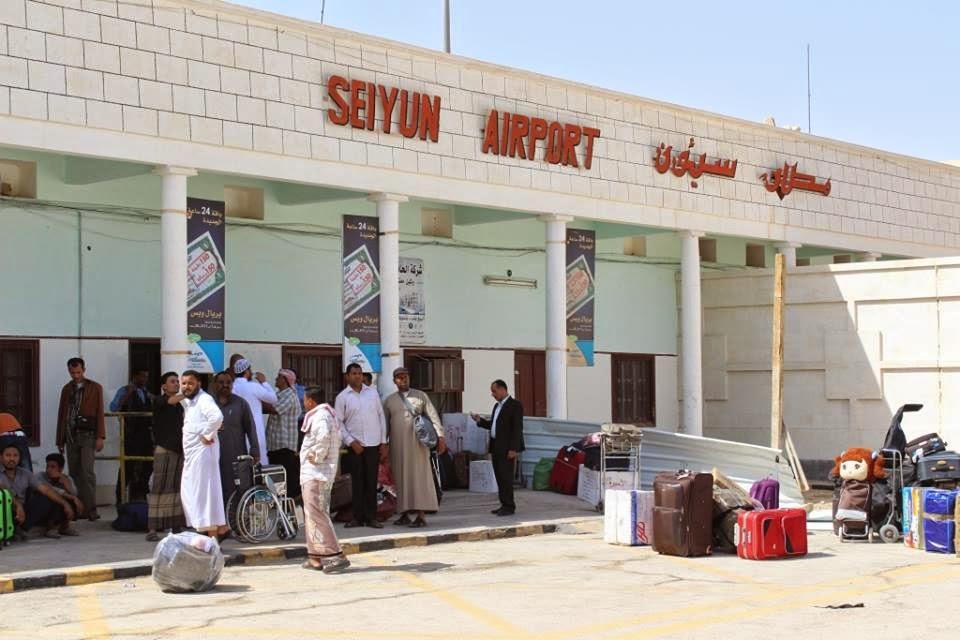 Photo of توقف مطار سيئون بوادي حضرموت عن استقبال الرحلات المحلية و الدولية