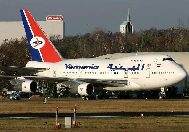 Photo of رحلات طيران اليمنية الثلاثاء 25 فبرائر/شباط 2020