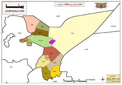 Photo of معارك عنيفة في محافظة مأرب