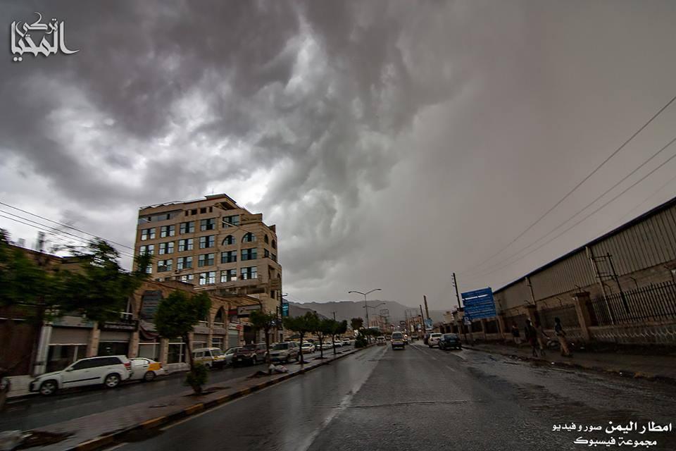 Photo of الأرصاد: أمطار رعدية على على أغلب محافظات الجمهورية