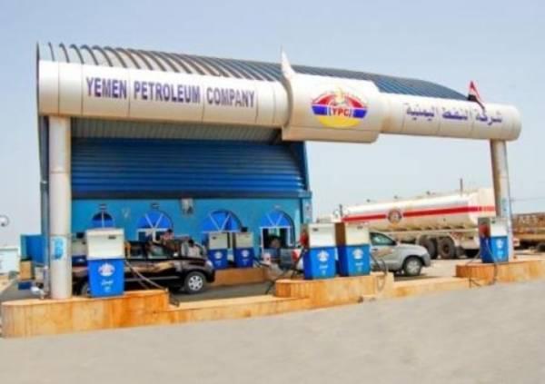 Photo of أزمة الوقود تستفحل في صنعاء وعدد من المحافظات وتوجه للبيع في المحطات الأهلية بسعر جديد