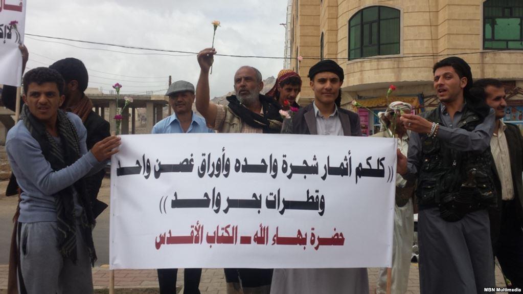 Photo of اقتحام منزل قيادي بهائي في العاصمة صنعاء واعتقال شقيقه