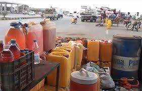 Photo of سوق سوداء للوقود في صنعاء وعدن تغذى من مصدر واحد