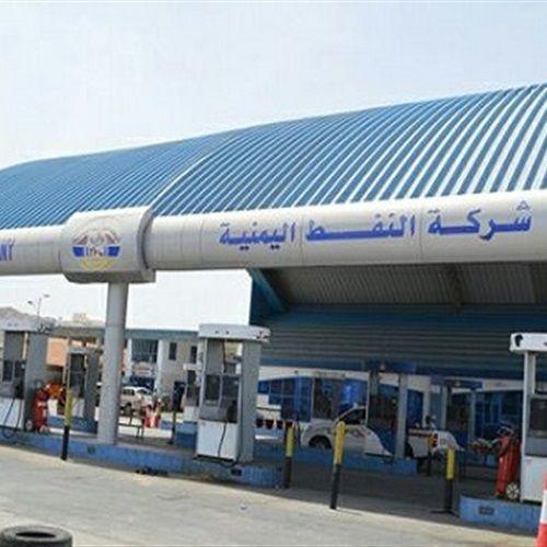 Photo of حضرموت .. شركة النفط ترفع أسعار البنزين والديزل