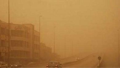 Photo of الأرصاد: استمرار تأثر أغلب المحافظات بكتلتي الغبار والهوائية الباردة