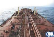 Photo of وكالة: فريق أممي سيقوم بمعاينة ناقلة النفط صافر غرب اليمن