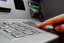 Photo of اجراءات مصرفية في صنعاء وعدن لمنع استمرار تدهور قيمة العملة الوطنية