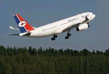 Photo of رحلات طيران اليمنية الاثنين 25 يناير/كانون ثان 2021