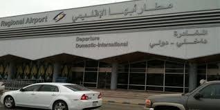 Photo of متحدث التحالف السعودي: تعرض مطار أبها للاستهداف بمقذوف معادي