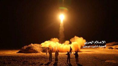 Photo of السعودية تتهم أنصار الله باستهداف المجمع الحكومي بمأرب بصاروخ باليستي
