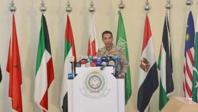 "Photo of المالكي يعلن اعتراض ""5"" طائرات مسيرة اطلقت باتجاه السعودية"