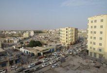 "Photo of ""وثيقة"" .. اطلاق أسماء مدن سعودية على مدارس في محافظة المهرة اليمنية"