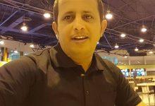 Photo of دولة علي خُريطة