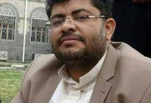 Photo of الحوثي: اسألوا التحالف عن كيفية دخول السفير الإيراني إلى العاصمة صنعاء