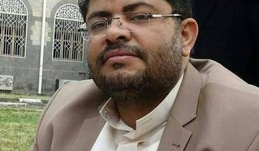 Photo of عضو في السياسي الأعلى بصنعاء يتهم دول التحالف بالتلكؤ تجاه السلام