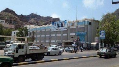 Photo of عدن .. قوة عسكرية تقتحم منشأة نفطية ومجلس النقابات يؤكد استمرار الاضراب