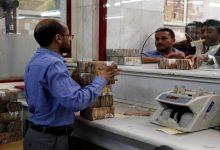 Photo of أسعار الصرف مقابل الريال اليمني السبت 17 إبريل/نيسان 2021