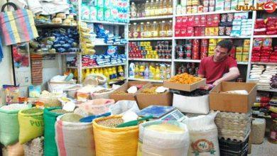 Photo of متوسط أسعار المواد الغذائية خلال شهر يناير/كانون ثان 2021