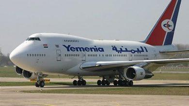 Photo of رحلات طيران اليمنية الاثنين 22 مارس/آذار 2021