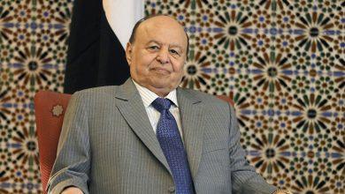 Photo of هادي يعين رئيسا لهيئة الأركان العامة