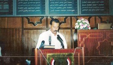 Photo of ارشيف الذاكرة .. اليمين الدستورية