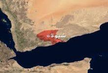 Photo of لماذا أنتقل صراع حكومة هادي و الانتقالي إلى منابع النفط..؟