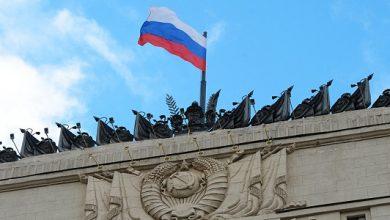 Photo of روسيا تحدد موقفها من صفقة القرن