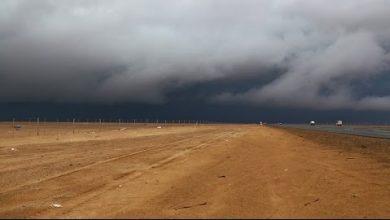 Photo of الأرصاد ينبه من منخفض جوي يتشكل في بحر العرب