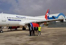 Photo of رحلات طيران اليمنية الاربعاء 12 اغسطس/آب 2020