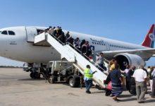 Photo of رحلات طيران اليمنية السبت 17 إبريل/نيسان 2021