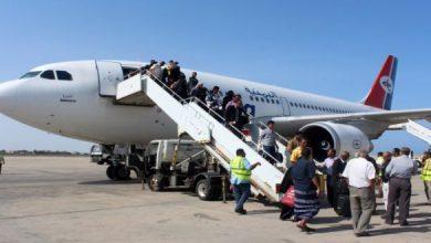 Photo of رحلات طيران اليمنية الجمعة 24 يناير/كانون ثان 2020