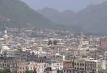 Photo of صنعاء .. لجنة مواجهة كورونا توضح حول بشأن تسجيل اصابة بالفيروس وتكشف مكان الحجر الصحي في العاصمة