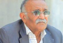 Photo of خارطة الفساد في اليمن – أطرافه النافذة .. قراءة في كتاب د. يحيى صالح محسن (1-2)